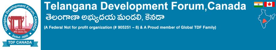 Telangana Development Forum, TDF CANADA Logo
